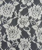 2016熱い販売の方法服のための伸縮性があるナイロンかぎ針編みのレース