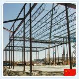 Здание стальной структуры для мастерской & пакгауза