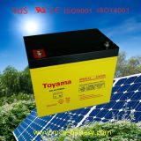12V80ah Solar Battery Gel Battery Rechargeable Lead Acid Battery