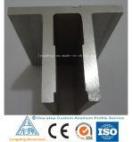 さまざまなデザインの企業のアルミニウム放出