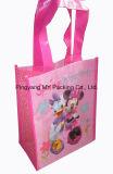 容易な買物客はPPによって薄板にされた非編まれた昇進袋をリサイクルした