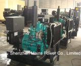 50kVA 40kw Yuchai Generator der Dieselgenerator-Reservekinetik-55kVA 44kw