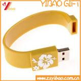 昇進のギフト(YB-LY-WR-41)のための高品質USBのシリコーンのリスト・ストラップ