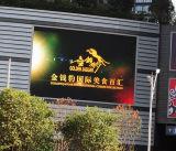 熱い販売P3.91フルカラーの屋外SMD LED表示