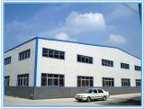 Memoria del gruppo di lavoro del magazzino dell'edilizia della struttura d'acciaio