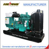générateur diesel silencieux de 100kw Cummins de constructeur de la Chine
