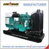100kw leises Cummins schalten elektrisches Dieselgenerator-Set vom Hersteller an