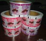 Подгонянные молочные продучты печатание прокатанные алюминием упаковывая пленку