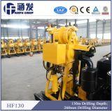Impianto di perforazione idraulico di carotaggio del rimorchio Hf130