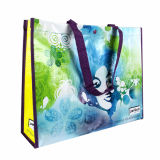 買物袋(LJ-183)を広告するEcoの再使用可能なショッピング