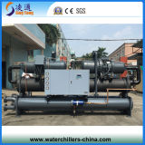 Dual Cooling System를 가진 200HP Water Cooled Screw Chiller