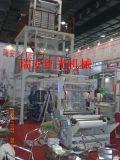 Машина штрангя-прессовани пленки 3-Слоя Китая