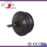 CC Brushless Hub Motor di 36V 250W E-Bike Rear Gear Motor