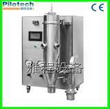 Dessiccateur de pulvérisateur de premier atomiseur de particules de Changhaï mini