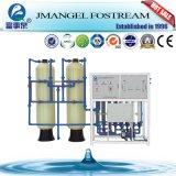高品質の工場逆浸透の塩水の海水淡水化プラント