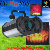 Nice DMX Fire Effect LED Stage Light