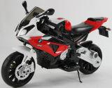 子供のためのオートバイの2016最新のBMWによって認可される乗車