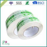 自己接着BOPPの緑の印刷テープデザインはのためのE買物をする