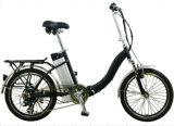 方法様式の小型電気Foldableバイク