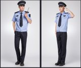 Uniforme egipcio de la policía para los hombres (UFM130323)