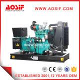 ホーム25kVAディーゼルのCummins中国OEMの工場低価格Genset