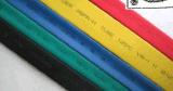 광섬유 분대 열 수축 관