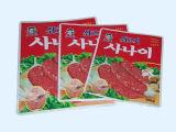 Bolsa de papel impermeable a la grasa impermeable del acondicionamiento de los alimentos con la ventana para el pan