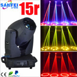 Двигая Head 15r 330W Sharpy Beam для DJ Stage Light