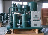 진공 변압기 기름 탈수함 장비 또는 진공 기름 탈수 시스템