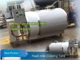 tanque refrigerar de leite 3000liter (refrigerador horizontal do leite com manway)