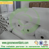 PillowおよびMattressへのSpunbond Nonwoven Fabric Applied