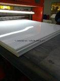 Folha plástica rígida do PVC do branco lustroso da impressão Offset para cartões de jogo