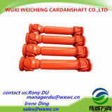 Вал Cardan для промышленного машинного оборудования и оборудований