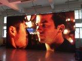 옥외 LED 매체 광고 모듈