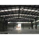Fornitore domestico prefabbricato pronto superiore del magazzino