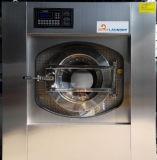ホテルの/Hospital /Laundryの店の自動洗濯機