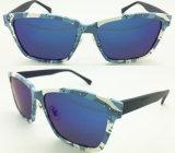 نظّارات شمس بلاستيكيّة