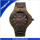 100% Eco-Friendly Material Ladies / Men's Wooden Watch