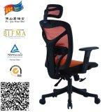 El estilo moderno ajusta la silla ergonómica del acoplamiento de la altura