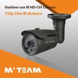 Ahd wasserdichte Gewehrkugel CCTV-Kamera mit Nachtsicht-Langstrecke
