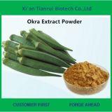 純粋なHibiscus Esculentus ExtractかOkra Extract Powder
