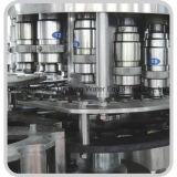 자동적인 음료 충전물 기계