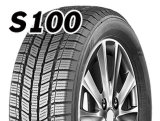 Neumático de la polimerización en cadena de la alta calidad, neumático del vehículo de pasajeros (155/80R13 205/70R14 205/65R15 185/70R14…) Neumáticos para el coche