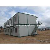 適用範囲が広いプレハブの家の容器の家の移動可能なデザイン