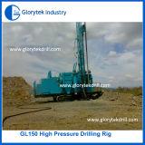 穴の装備の下のGl150掘削装置、