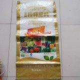Saco de tecido de alta qualidade OPP para fertilizantes de embalagem