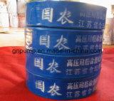 Bewässerung Layflat Wasser-Rohr 50