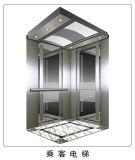 Elevatore di Commerical dell'elevatore del passeggero con l'acciaio inossidabile dello specchio