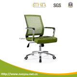 환경 친절한 사무용 컴퓨터 의자 (B639)