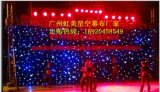 Mischung Full Colors LED Star Curtain für Stage Backdrop Concern Events Wedding